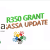 How To Check Your SASSA R350 Grant Application Status Online For February 2021